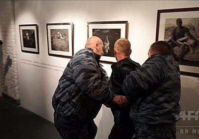 モスクワの米写真家展、「チャイルドポルノ」論議で閉鎖 写真1枚 国際ニュース:AFPBB News