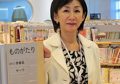 茨城・土浦市立図書館館長の入沢さん 愛着ある土浦ににぎわいを  :日本経済新聞