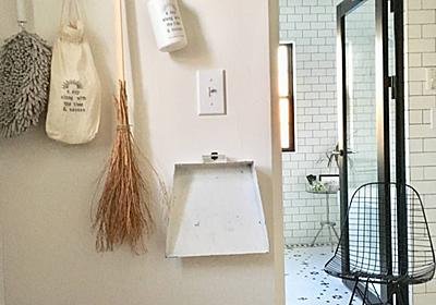 <DIY>捨てない暮らし。枯れたコキアでミニほうき作り - My Midcentury Scandinavian home 〜北欧ミッドセンチュリーの家〜