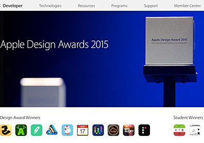 これ欲しい! 「Apple Design Award 2015」受賞アプリ12選 - ITmedia PC USER