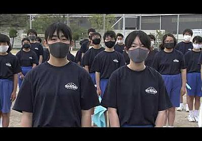 【YouTube】2021年ええじゃんSANSA・がり 重井中学校 TEAM SHIGEI