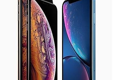 27日 月末のドコモ案件! iPhoneXS 256GB、iPhoneXS Max 64GBが一括★円 !