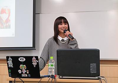 声優・岩男潤子さん、慶應で講義 デビューのきっかけは「キヨスク」のアルバイト 活動休止の原因は病気ではない - ねとらぼ