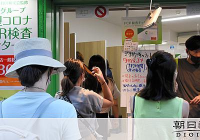 急上昇する陽性率、なぜ?東京22%、川崎は異様な高さ [新型コロナウイルス]:朝日新聞デジタル