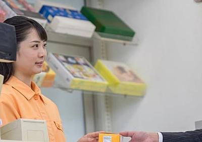 コンビニ店員にセクハラ、笑顔対応は「同意」じゃない 市職員が逆転敗訴 - 弁護士ドットコム