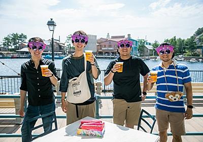 半日休暇とって男友達と東京ディズニーシーに行ったら最高にビールがうまい
