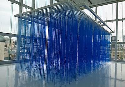 ヘスス・ラファエル・ソト「Pénétrable BBL Bleu」(エスパス ルイ・ヴィトン東京) - gurinekosanの日記