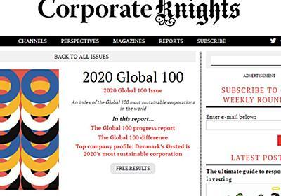 「世界で最も持続可能な100社」が発表。日本の6社はどの企業? | ハフポスト