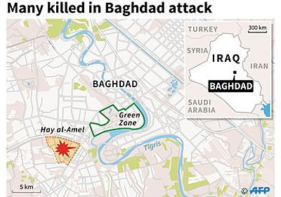 イラク首都で自動車爆弾が爆発、15人死亡 ISが犯行声明 写真1枚 国際ニュース:AFPBB News