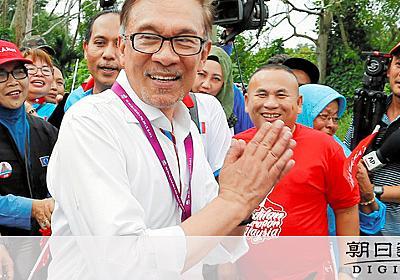 同性愛行為の罪で服役、元副首相が政界復帰 マレーシア:朝日新聞デジタル