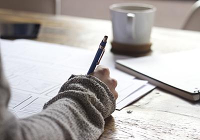 履歴書と職務経歴書は、読まれる前に選別される - ルーシッド職務経歴書の書き方