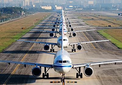 """飛行機の""""待ち時間""""もCO2排出量も削減、全米の空港に導入される新システムの劇的な効果"""
