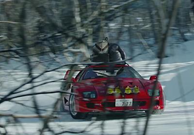 F1レーサーに「雨で乗りたくない」と言わしめたあのフェラーリF40を雪山で爆走させるとこうなる - GIGAZINE