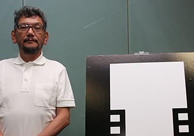 庵野秀明、「僕にとっては作品が全て」エヴァシリーズに言及しない理由を明かす!:第27回東京国際映画祭 - シネマトゥデイ