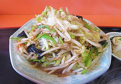 あなたは『おもしろマガジン』:函館市山の手 今週で閉店!「香華園」の野菜炒め定食