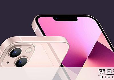 指紋認証なく残念がる声も 新型iPhone、 マスク定着の日本:朝日新聞デジタル