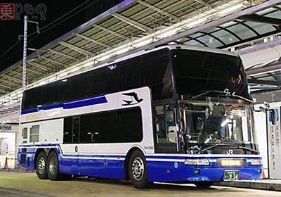 「2階建てバス」はどこへ行く? 老朽化進むも国産モデルなし 代替迫られるバス会社   乗りものニュース