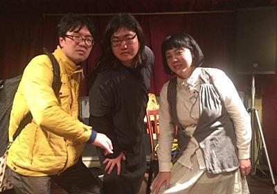1月18日の感想とかトークの模様をyoutubeにアップしたよ - 吉田アミの日日ノ日キ