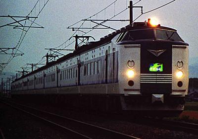 1998年の新疋田付近汚写真、国鉄形車両・怒濤の連発 - 鉄道も、写真も、ネコも、奥が深いのです!ナゲーのよっこらSHOT