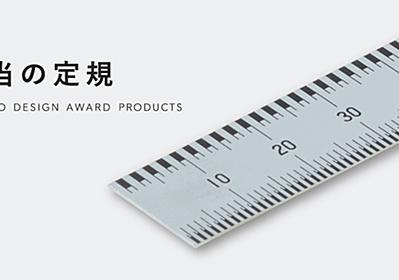 デザインの勝利。コクヨから1mmの正確な幅がわかる「本当の定規」が発売。 | ギズモード・ジャパン