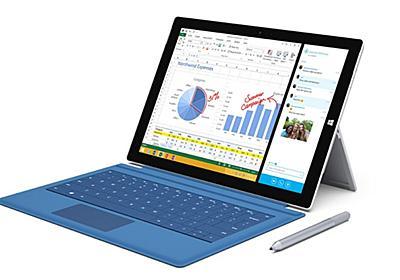 [PR] Surface Pro 3を秋葉原の人気図書館カフェ「総メイド長」が評価。タイプカバー無料プレゼントも