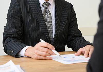 東京ロータス法律事務所に行って弁護士の先生に話を聞いてきました - 債務整理の森