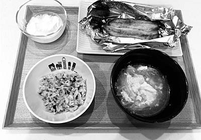 悩み解決!朝ごはんを食べない子どもは生活時間の見直しを - rockhillfarms's blog