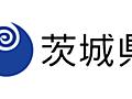元茨城県職員を名乗った「なりすましメール」に御注意ください/茨城県