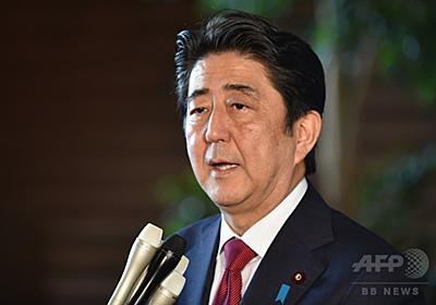 アベノミクスは「損切り」のときだ 首相は財政改革に指導力を発揮せよ(1/3) | JBpress(日本ビジネスプレス)