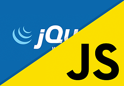 Essential Cheat Sheet: Convert jQuery to JavaScript
