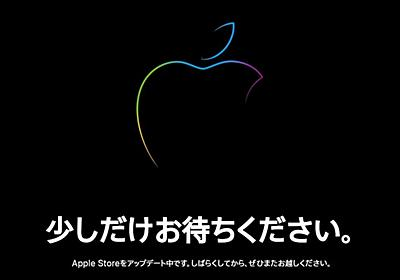 「iPhone XS/XS Max」はAppleCare+必須か 修理代6万7800円の場合も - ITmedia NEWS