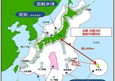 東洋と若築を指名停止、日本最東端の南鳥島で死亡事故|日経コンストラクション