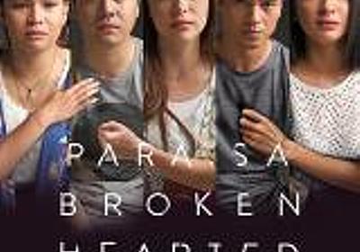 """VIDEO"" - Para sa Broken Hearted 2018 - Full Pinoy Movie Free | Peatix"