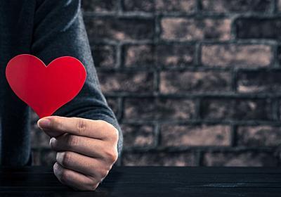 9割の人が知らない「恋愛なんて時間のムダ」と断定する前に知るべきこと | 独学大全 | ダイヤモンド・オンライン