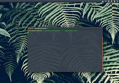 開発者のMac離れが進行中。移行先はLinuxか? | ソフトアンテナブログ
