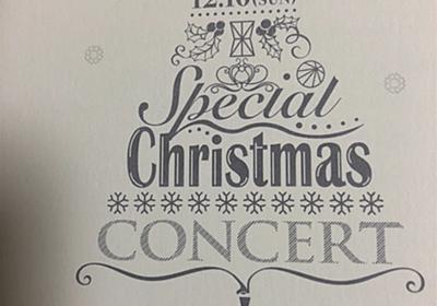 LEXUS   Special  Christmas  Concert(ت)♪ - 1日ずつ人生最高の日にしよう◡̈♥︎
