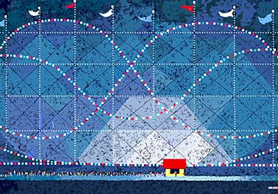 The Pixel Painter: A 97-Year-Old Man Who Draws Using Microsoft Paint from Windows 95 | Colossal