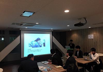 SkyWay UG Tokyo #1 に参加してきました - Medley Developer Blog