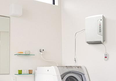 電響社、脱衣所や洗面所、トイレで使える壁掛け型セラミックヒーター - 家電 Watch