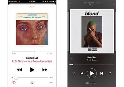 ケーススタディ:Spotify vs Apple Music、優れたUXはどっち? | UX MILK