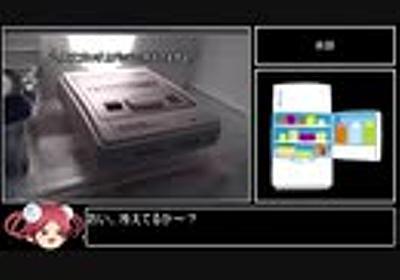 【ロマサガ2】ピクロスを使ったお手軽高ダメージ技【ピクロス地裂撃】