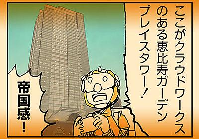 【お知らせ】パラレルジャーナル寄稿第二話! - らいちのヒミツ基地