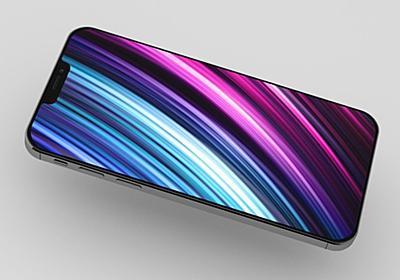 iPhone13はiPhone12のデザインと大きく変わらず、iPhone SE第3世代はiPhone11ベースに:アナリスト - こぼねみ