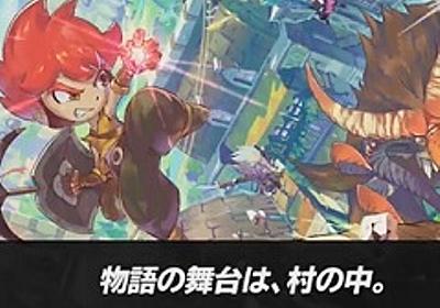 ゲームフリークが手掛けるNintendo Switch用ソフト「TOWN(仮称)」が2019年内に発売。村の中が舞台の新作RPG - 4Gamer.net