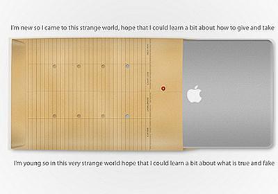 Mac買ったらすぐに入れるべきフリーソフトウェア - スチーム速報 VIP