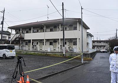 栃木のアパートに男女の遺体 友人の交際トラブルに巻き込まれたか(1/2ページ) - 産経ニュース