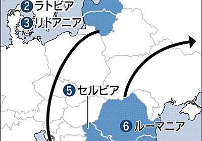 サイバー防衛・経済で協力 首相、きょうから欧州歴訪 :日本経済新聞