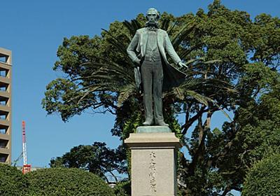「明治維新150年」を祝わない日本人の不思議   グローバルアイ   東洋経済オンライン   経済ニュースの新基準