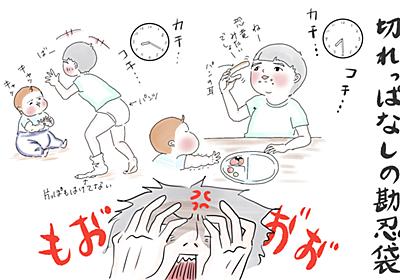 はやく!と言わなくても、子どもが自ら動くようになった!?  「魔法の時計」の効果に驚愕 by tomekko - 赤すぐ 妊娠・出産・育児 みんなの体験記