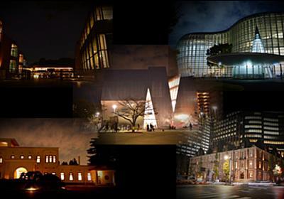 夜の美術館のカッコよさを伝えたい :: デイリーポータルZ